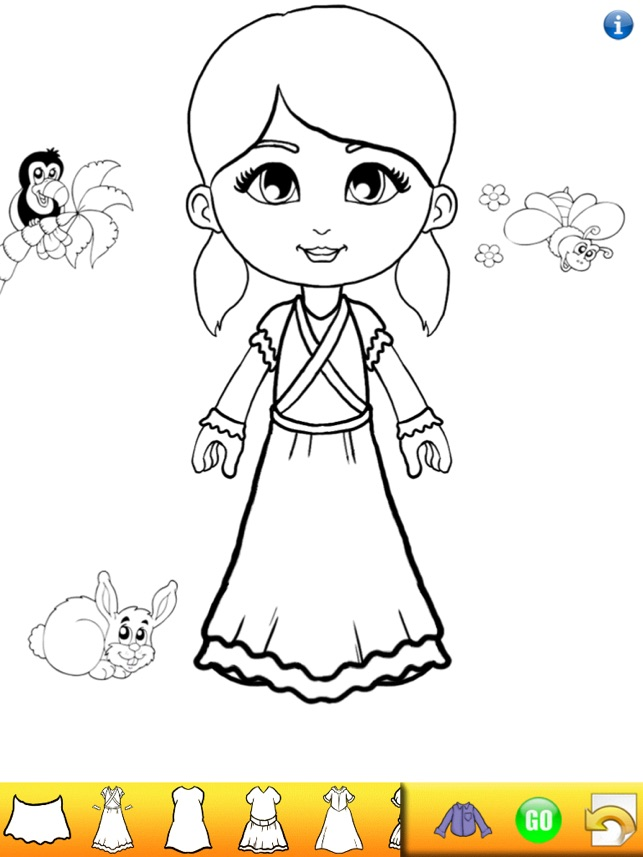 Libro de muñecos de papel para colorear! en App Store