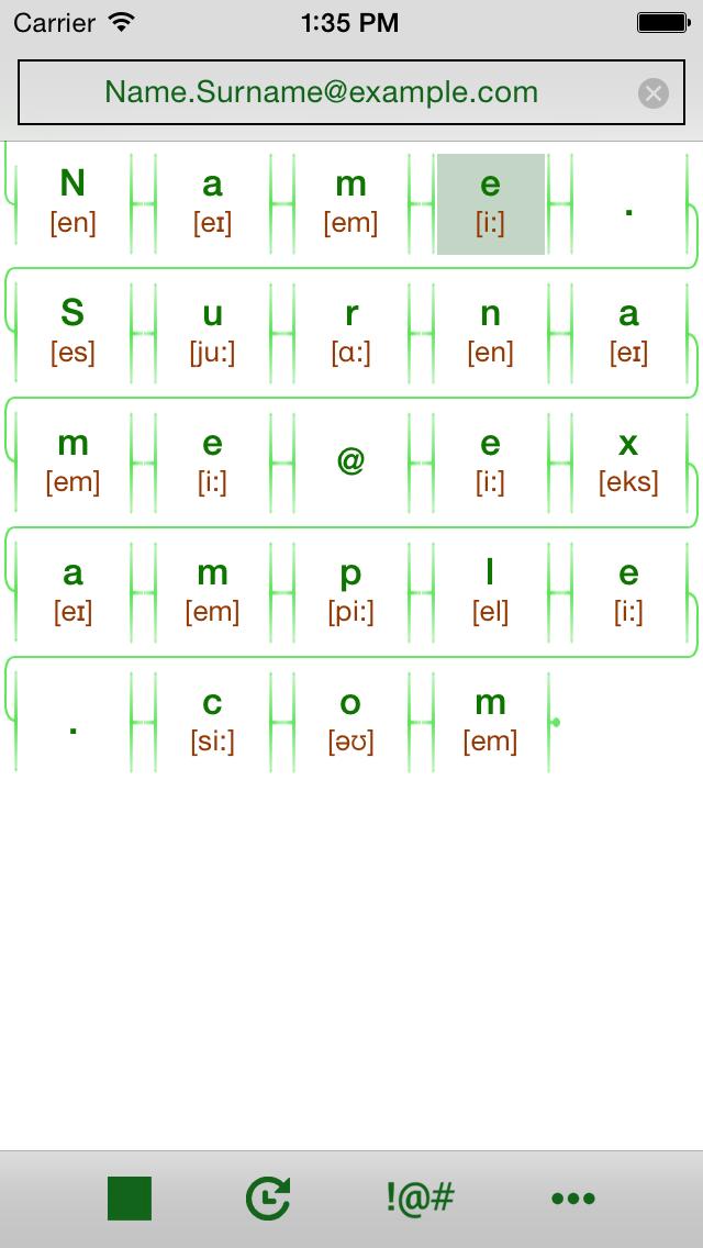 英語のスペルチェックのおすすめ画像1