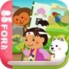 【無料版】桃太郎(ももたろう) ~ぬりえで遊べる赤ちゃん・子供向けのアニメで動く絵本アプリ:えほんであそぼ!じゃじゃじゃじゃん童謡シリーズ - iPhoneアプリ