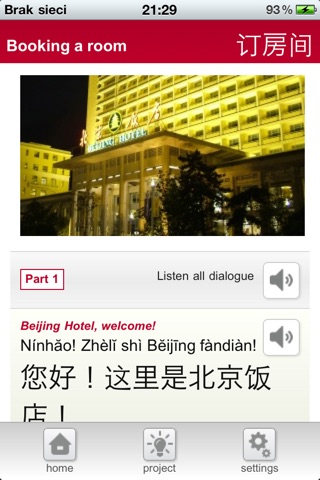 Chinese for Europeans 2 - Hotel-1
