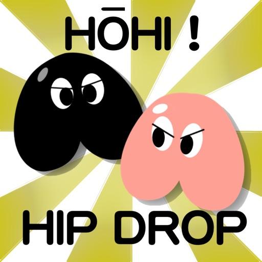 放屁!!HipDrop