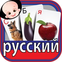 Codes for Colorful Russian ABC Alphabets Nursery Flash Cards Hack