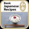 Basic Japanese Recipes - washoku 55