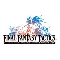 FINAL FANTASY TACTICS 獅子戦争