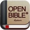 오픈바이블+ - iPhoneアプリ