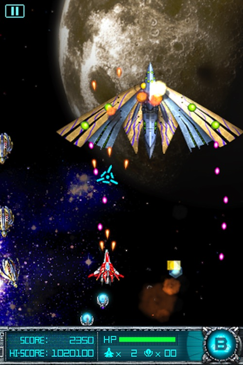 Super Laser: The Alien Fighter screenshot-3