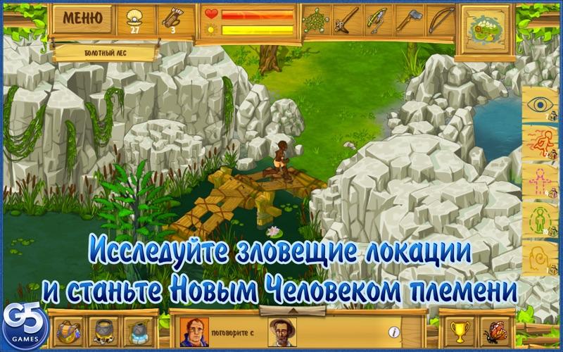 Остров: Затерянные в океане 2® (Полная версия) скриншот программы 2