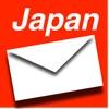 郵便番号 ZipCodeJapan