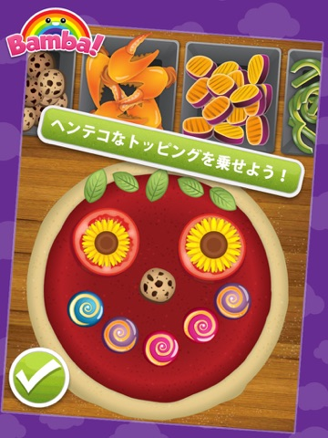 Bamba ピザのおすすめ画像2