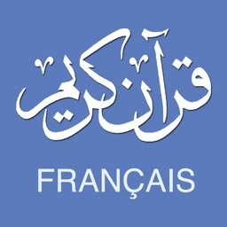 Quran français