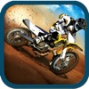 Four Motorbikes Word Racing: Free Chase Game V. 1 - iPhoneアプリ