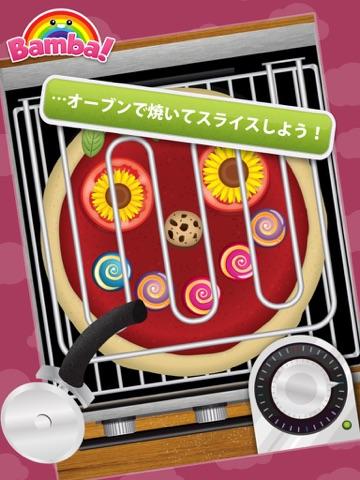 Bamba ピザのおすすめ画像4