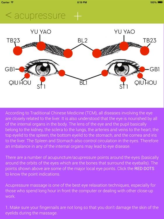 Tibetan Eye Chart HD screenshot-3