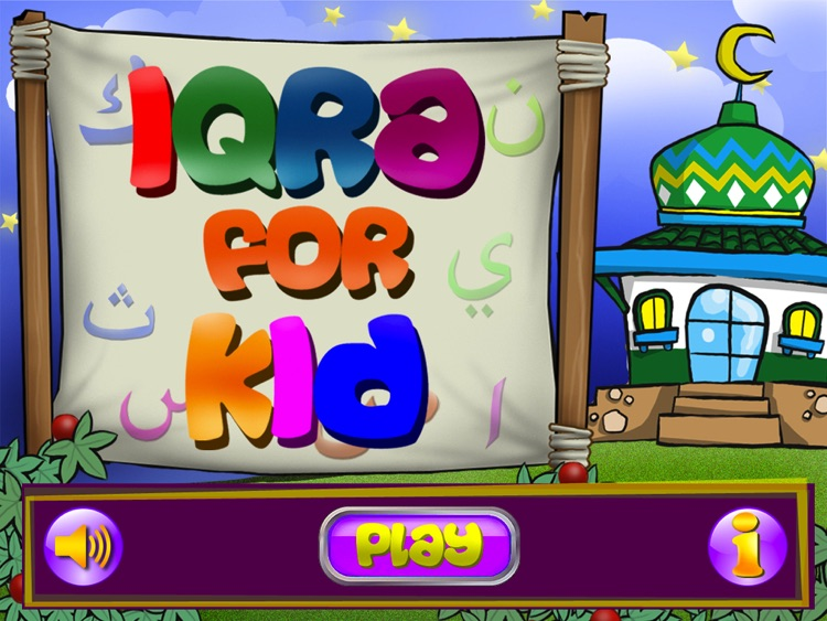 Iqra for Kid HD