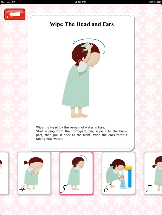 Muslim Kids Series: Wudu FREE screenshot-2
