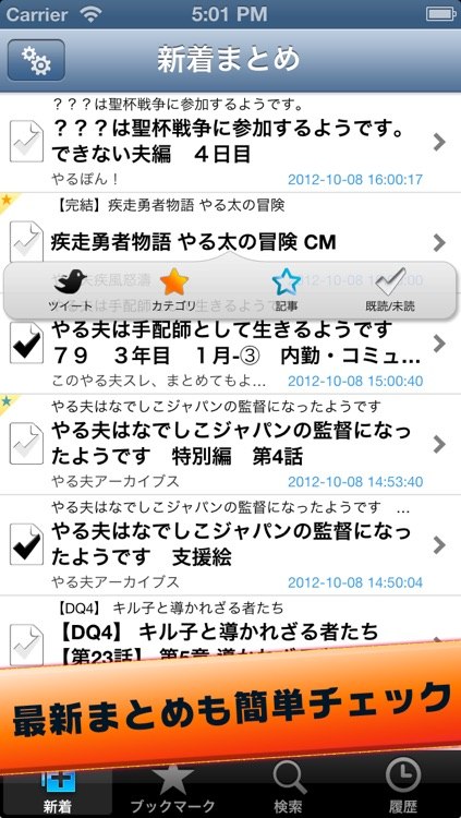 YaruoBlogReader FREE