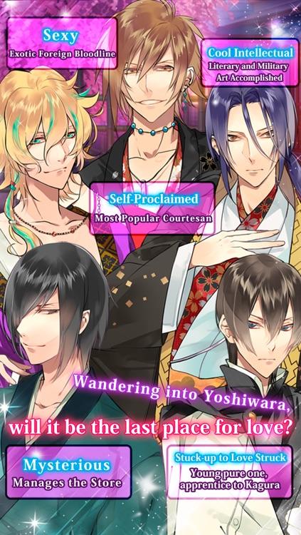Forbidden Romance: The Men of Yoshiwara