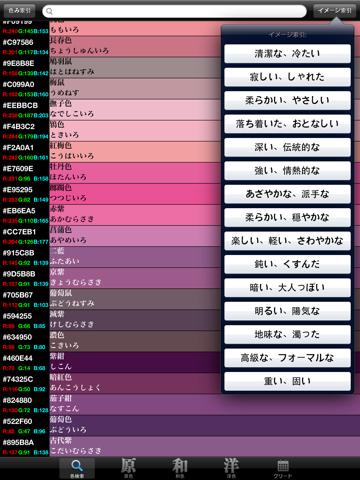 https://is3-ssl.mzstatic.com/image/thumb/Purple2/v4/74/74/2e/74742e10-55be-1f53-520e-39ebc07f4b8d/mzl.gjvdnjjm.png/360x480bb.png