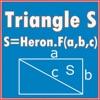 三辺で面積計算(ヘロンの公式)Triangle S