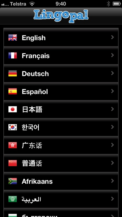 Lingopal Italian LITE - talking phrasebook screenshot-3