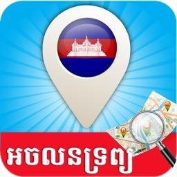 Cambodia RealEstate Finder