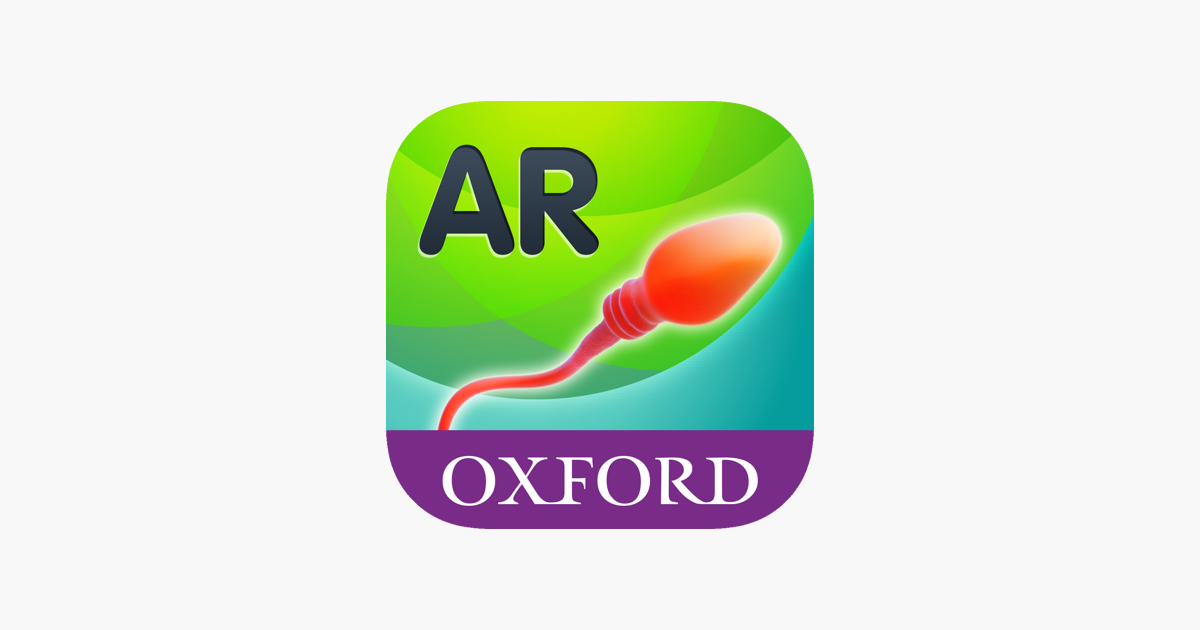 Mastering Biology AR on the App Store