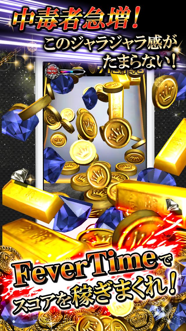 不良恋淫-ギャングコイン-(GANG COIN)無料RPGコインゲーム - 窓用