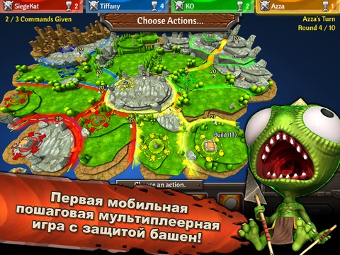 Скачать игру Siegecraft™ Defender