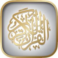 Codes for Coran - Horaire des prières- القرآن الكريم - اوقات الصلاة Hack