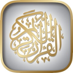 Coran - Horaire des prières- القرآن الكريم - اوقات الصلاة