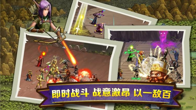 佣兵团 screenshot-3