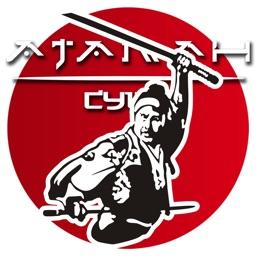 Атаман Суши