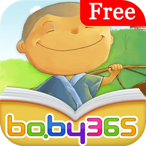 Three Monks (Free)-baby365