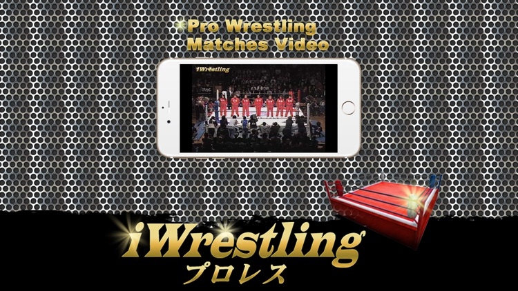 iWrestling ver All star tournament of Women's pro-wrestling by JAPAN CABLE  TELEVISION, LTD