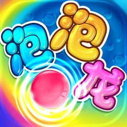 Cute Bubbles