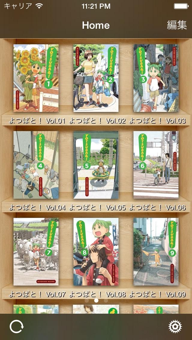 ComicScape -コミック,漫画,電子書籍 ビューア-のおすすめ画像1