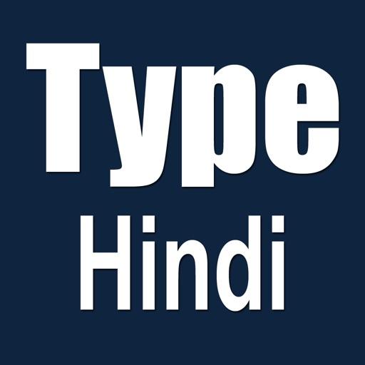 Type Hindi