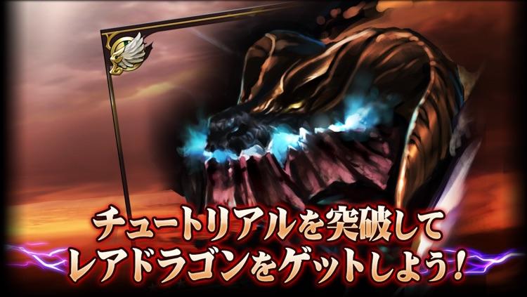 聖戦ケルベロス【カードゲーム】 by GREE(グリー) screenshot-3