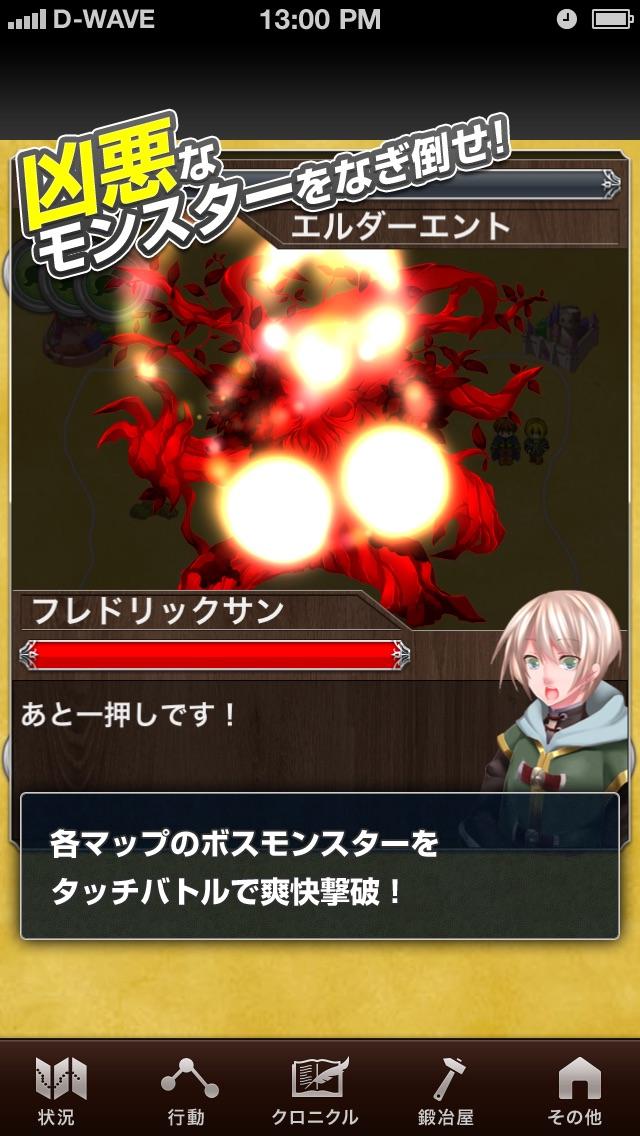 RPG絶対英雄伝紹介画像4