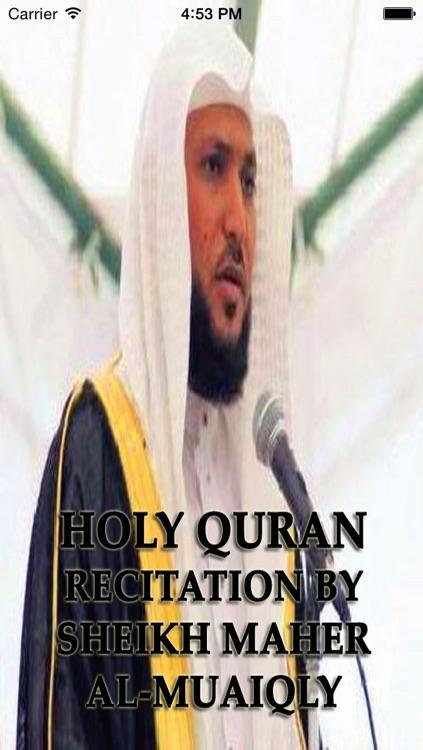 Holy Quran Recitation by Sheikh Maher Al-Muaiqly