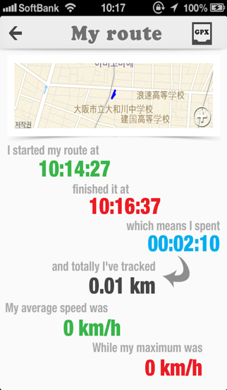 Route Diary Travel- Track your movements screenshot four