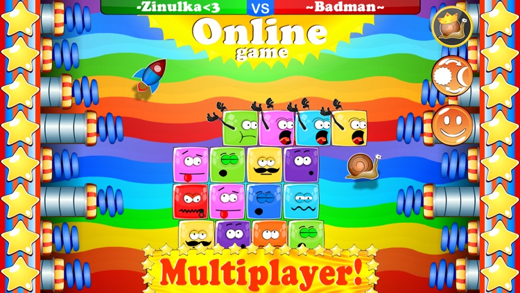 Funny Multiplayer