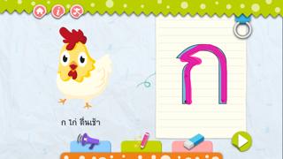 「ก」からタイ語文字の学習のおすすめ画像3