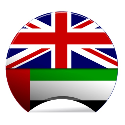 Offline Arabic English Dictionary Translator for Tourists, Language Learners and Students iOS App