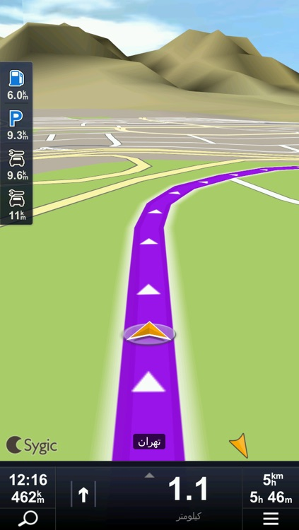 Sygic Iran: GPS Navigation screenshot-2