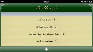 Urdu Cooking Recipes screenshot three