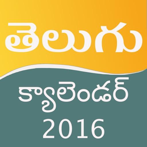 Telugu-Calendar