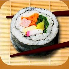 Activities of Make Sushi!