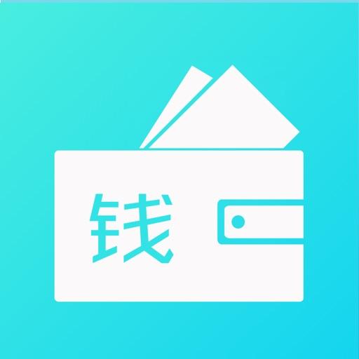 微钱包 - 白领大学生分期微粒贷款必备资讯攻略平台