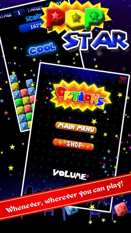 PopStar! Lite screenshot-3